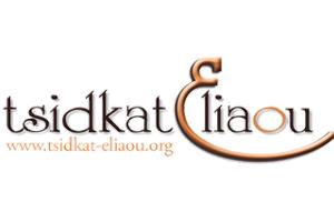 Tsidkat Eliaou