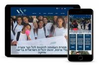 vif website