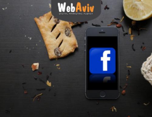 איך מסעדה יכולה להתבלט דרך דף פייסבוק עסקי